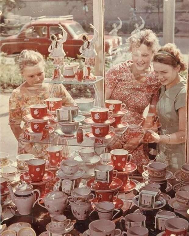Если бы можно было вернуться в СССР на один день, что бы я купила?