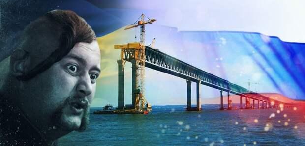 Мост рухнет, а часть Крыма уйдет под воду: экстрасенс порадовал бандерлогов ужасающим предсказанием