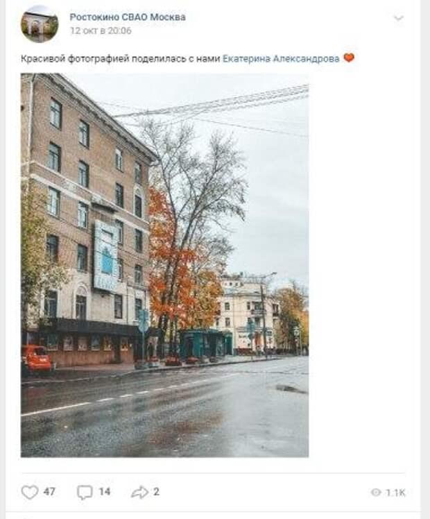 Фото дня: сказочная осень с видом на Бажова