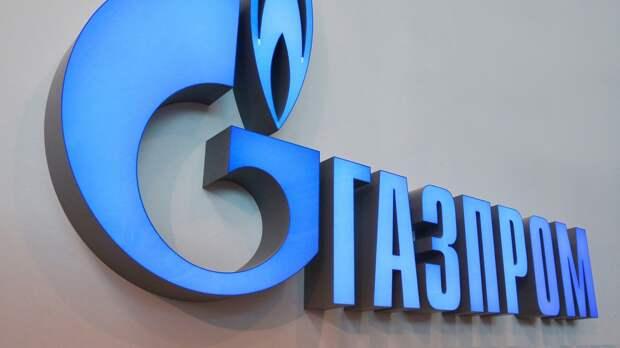 «Газпром» заявил о соответствии поставок спросу и заявкам потребителей