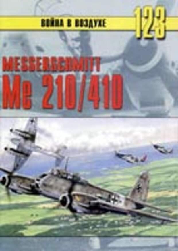 Messerschmitt Me-210/410
