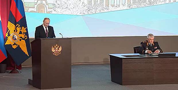 Путин на коллегии МВД