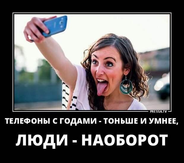 Смешные жизненные демотиваторы (45 фото)