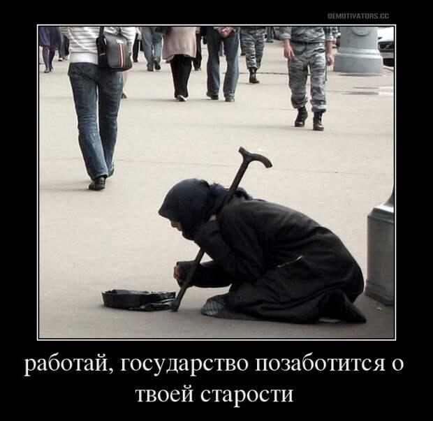 Россияне пожаловались на рекордное за 9 лет ухудшение материального положения