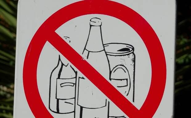 Запрет продажи алкоголя, особые правила увольнения во время пандемии в России и массовые беспорядки в Миннеаполисе: что произошло минувшей ночью