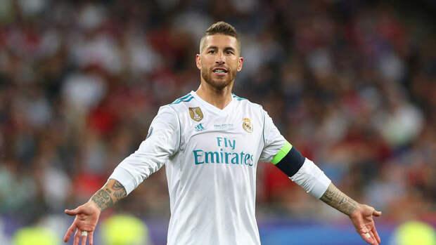 Завтра Серхио Рамос объявит, что покидает «Реал»