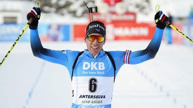 Француз Фийон Майе выиграл гонку преследования на этапе Кубка мира в Нове-Месте, Елисеев — 10-й