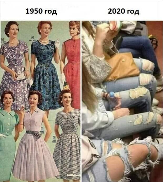 Посмотрите как помельчала нынче мода