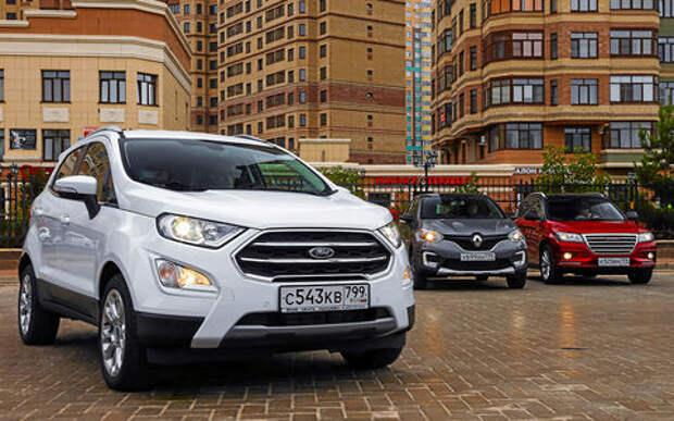 Может ли Ford EcoSport противостоять конкурентам? Отвечает «За рулем»