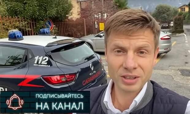 Депутат сказал, что готов устроить расправу над журналистом