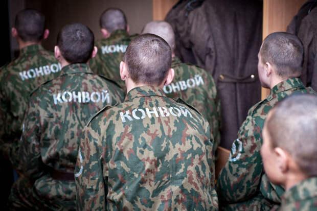 Уссурийский дисбат: солдаты за колючей проволокой
