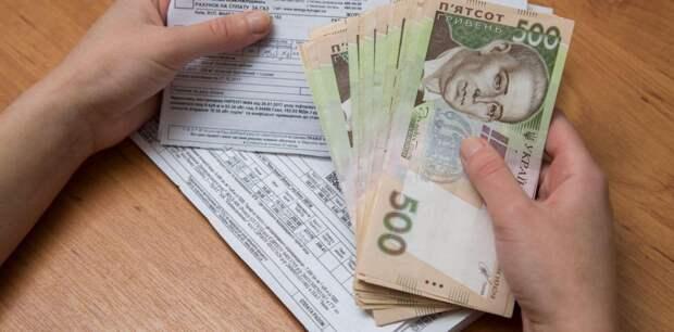 «В три раза выше, чем при Порошенко» – эксперт рассчитала тарифы на одну квартиру в ноябре