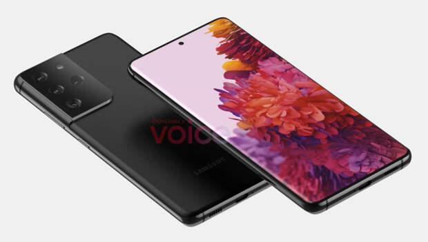 Samsung Galaxy S21: что будет и чего ждать от анонса главного флагмана мира Android