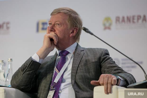 Гайдаровский форум - 2019. День второй. Москва, чубайс анатолий, портрет