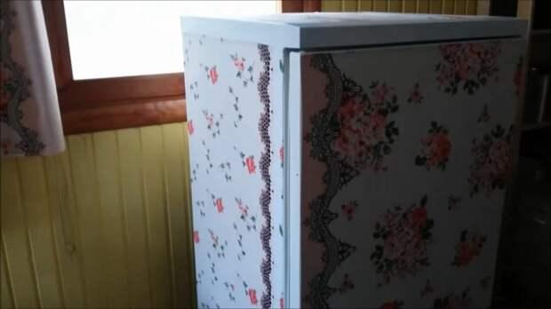 Как обновить старый холодильник