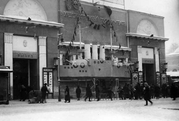 Кинотеатр «Художественный» – феномен российской культуры