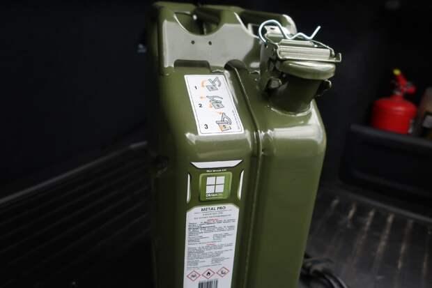 металлическая канистра для топлива Oktan - 20 литров