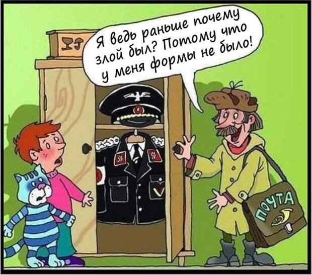 Новая форма Почты России