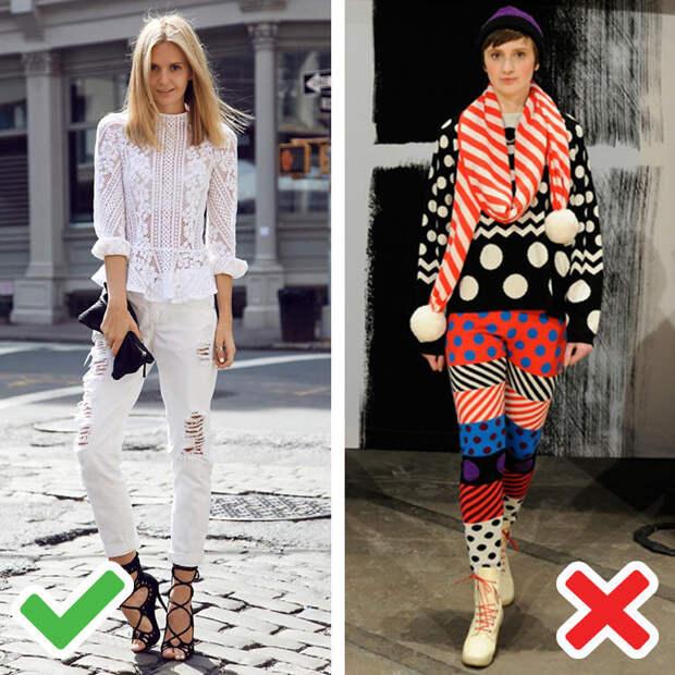 Модные «да» и «нет» всех времён