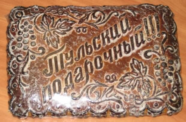 Русского народного творчества пост