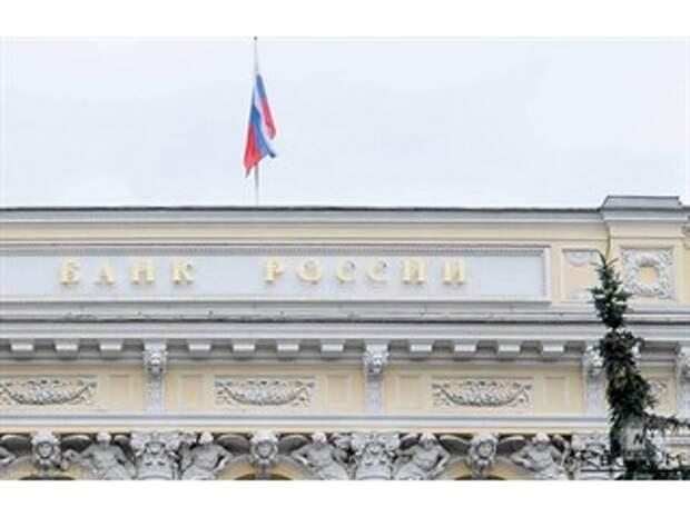 С приветом из Израиля и офшоров: кто контролирует системные банки России?