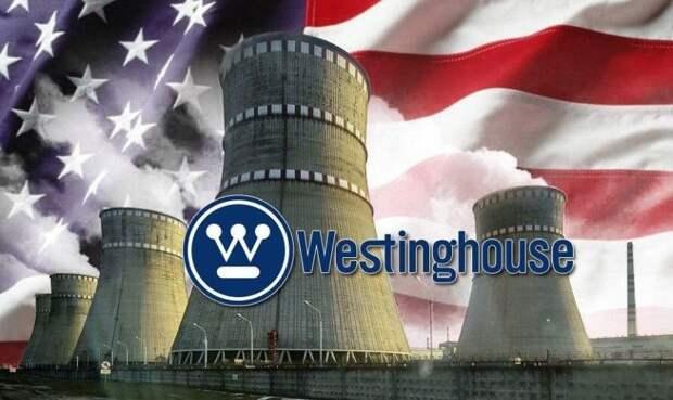 Westinghouse и Украина