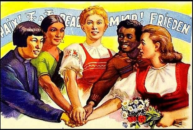 """Я жил в СССР, а мне говорят, что в каком-то """"Совке"""""""