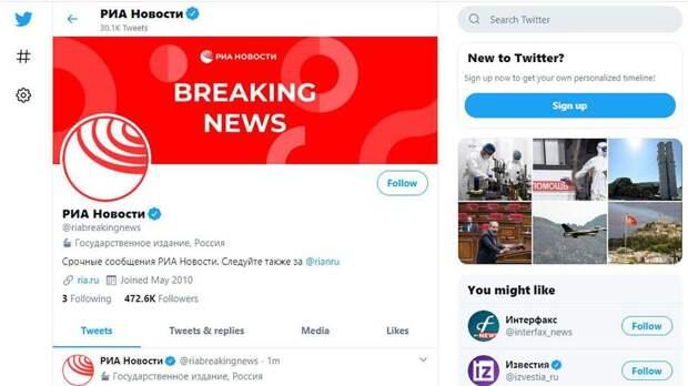 Информационный терроризм США: за что российским СМИ затыкают рты