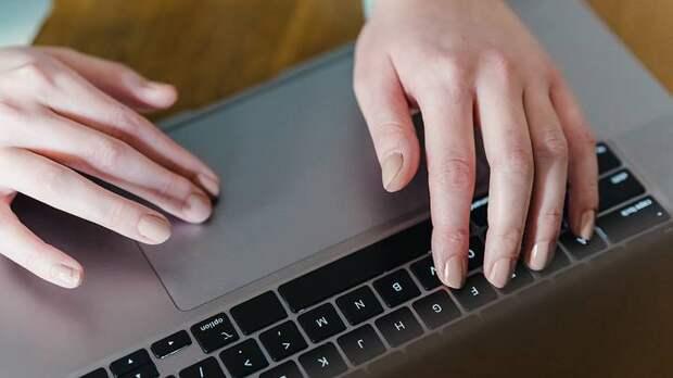 База мировой практики применения IT-технологий появилась на портале ICT.Moscow