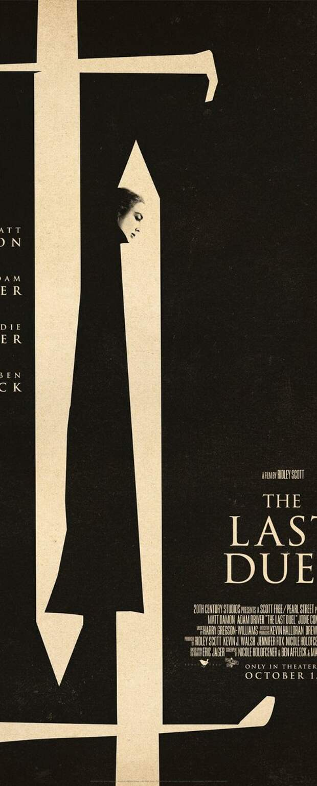Новый трейлер к фильму «Последняя дуэль»