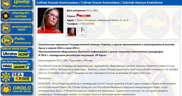 Поклонская затроллила Собчак, заставив приехать в Крым