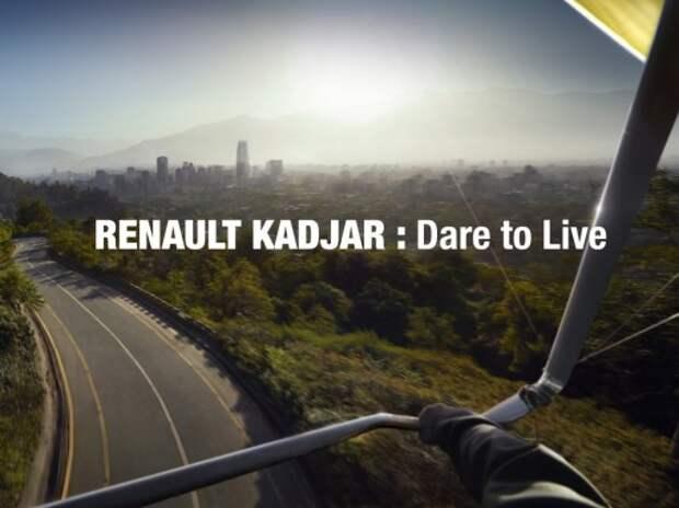 Новый «Кашкай»-кроссовер Renault получил имя Kadjar