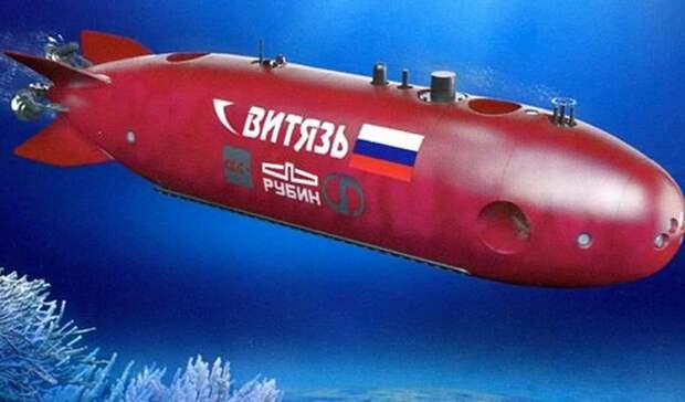 Для «Витязь-Д» нет тайн в глубинах океана