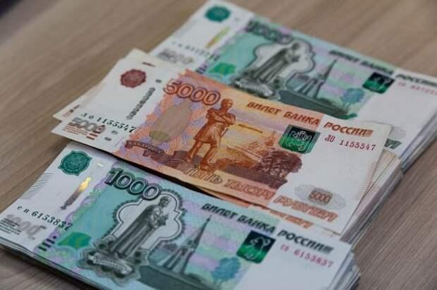 Эксперт заявил о возможности подорожания доллара до 100 рублей