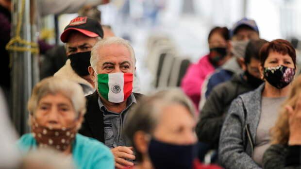 Число случаев коронавируса в Мексике достигло 2 508 276