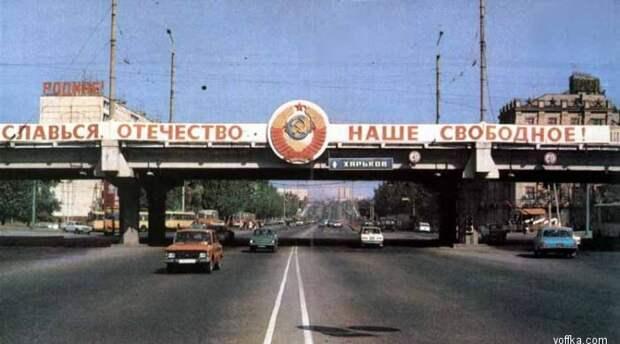 Проснуться в СССР