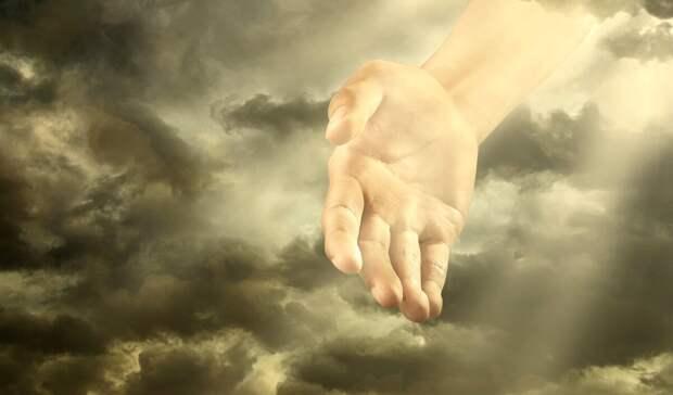 БОГ РАЗ И РОЖДЕННЫЙ АЗ