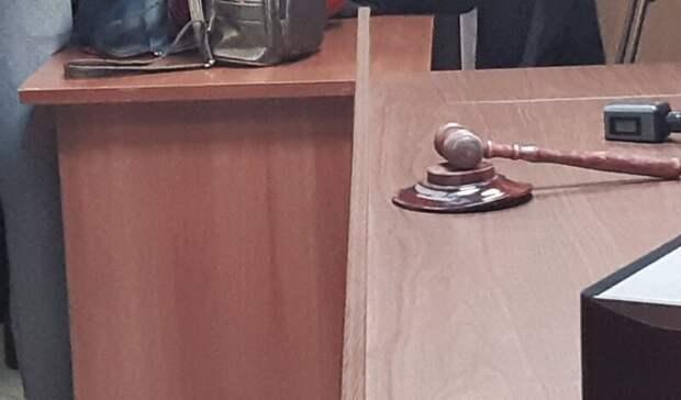 Суд продлил срок экспертизы поиску «Самара Арены» кПСО «Казань»