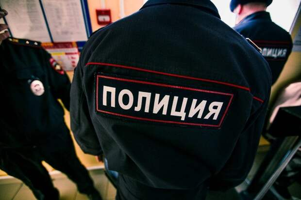 полиция. фото из открытых источников