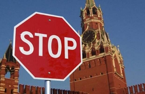 ВАЖНО: США и ЕС готовятся к введению новых антироссийских санкций, — Financial Times
