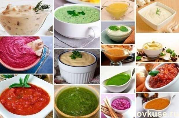 Соусы на любой вкус