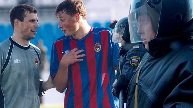 Скандальная драка игроков ЦСКА с ОМОНом, которая едва не закончилась арестами