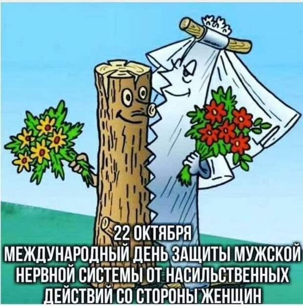 Прошли выборы в Госдуму. Встречаются два депутата, один прокурор, а второй бизнесмен...