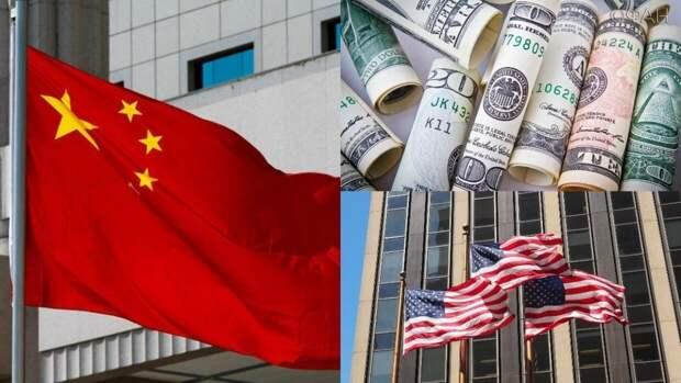 Что китайцы приготовили для США в ответ?