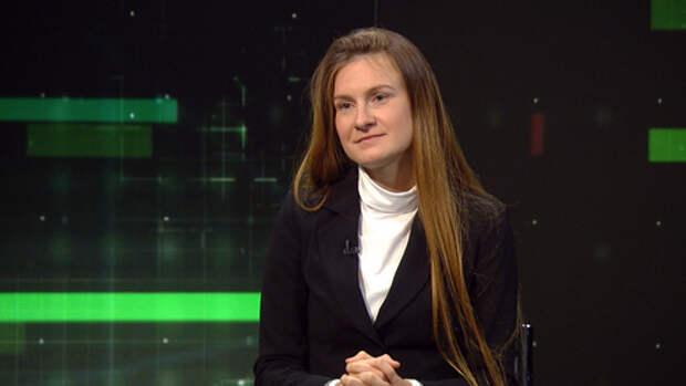 Дело Марии Бутиной: охота на россиян в США?