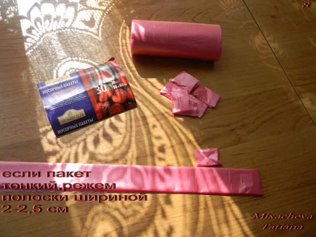 Сумочки из пакетов для мусора + мк