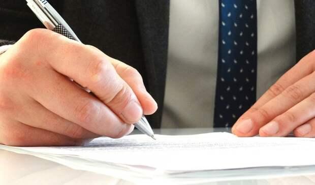 Нотариусов предложили проверять напредмет навязывания допуслуг