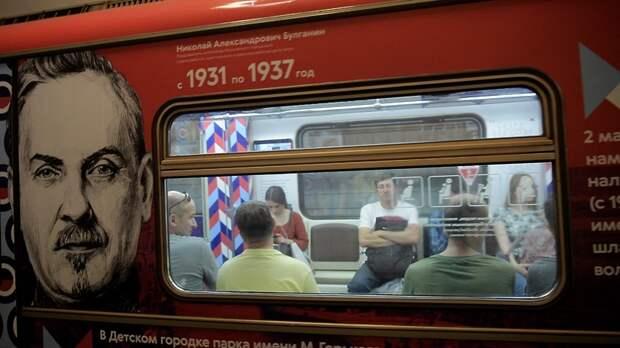Тематический поезд «Градоначальники Москвы» запустили на Кольцевой линии метро