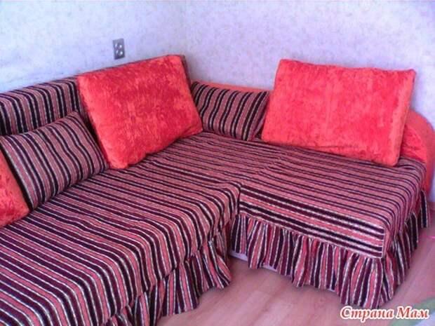 Чехол для дивана своими руками 3