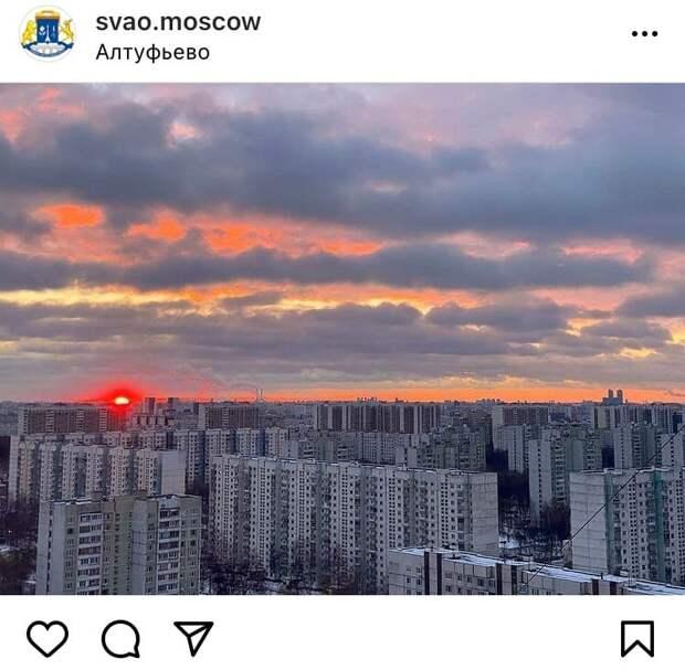 Фото дня: оранжевое небо в облаках над Алтуфьево